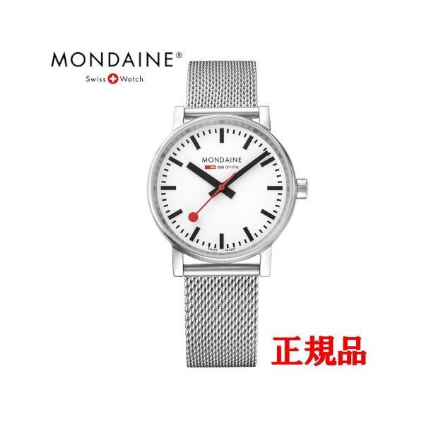 正規品 MONDAINE モンディーン クォーツ エヴォ2 35mm メッシュ メンズ腕時計 送料無料 MSE35110SM|quelleheure-1