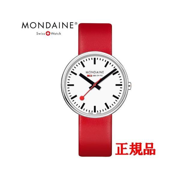正規品 MONDAINE モンディーン クォーツ ミニジャイアント バックライト 35mm レッド ユニセックス腕時計 送料無料 MSX3511BLC|quelleheure-1