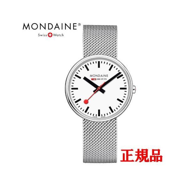 正規品 MONDAINE モンディーン クォーツ ミニジャイアント バックライト 35mm メッシュ ユニセックス腕時計 送料無料 MSX3511BSM|quelleheure-1