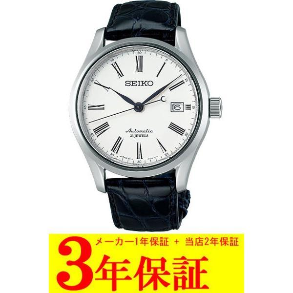 SARX019   セイコープレザージュ  プレステージモデル 自動巻き メンズ腕時計  【送料無料】