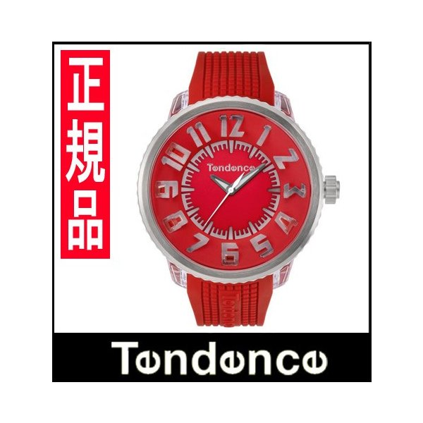 TENDENCE テンデンス FLASH フラッシュ クォーツ 腕時計 LEDライト マルチファンクション TY532005   quelleheure-1