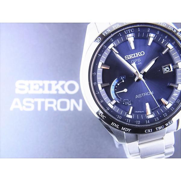 the best attitude 41433 81de8 ファッション 腕時計セイコーアストロンSBXB109未使用 :19C083 ...