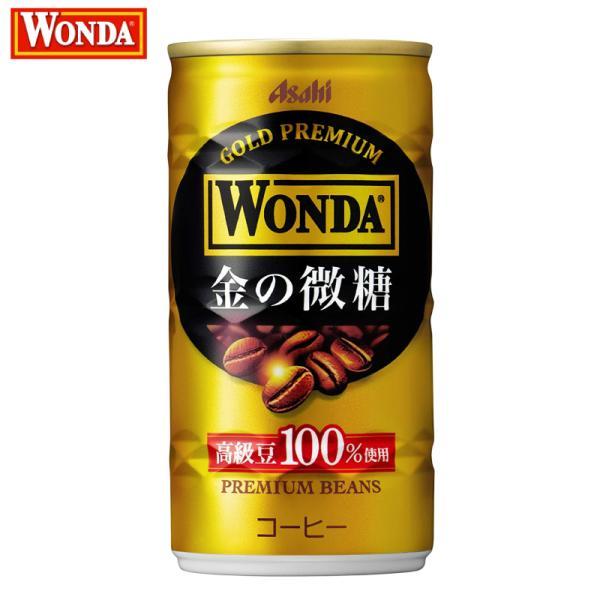 缶コーヒー ワンダ 金の微糖 185ml 30本 ポイント消化|quickfactory-annex|02