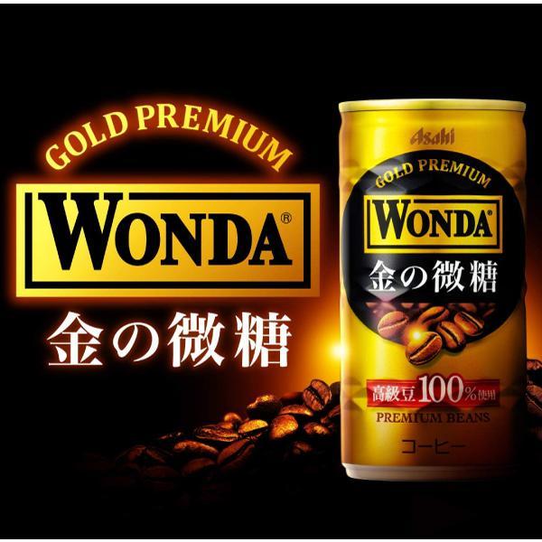 缶コーヒー ワンダ 金の微糖 185ml 30本 ポイント消化|quickfactory-annex|03