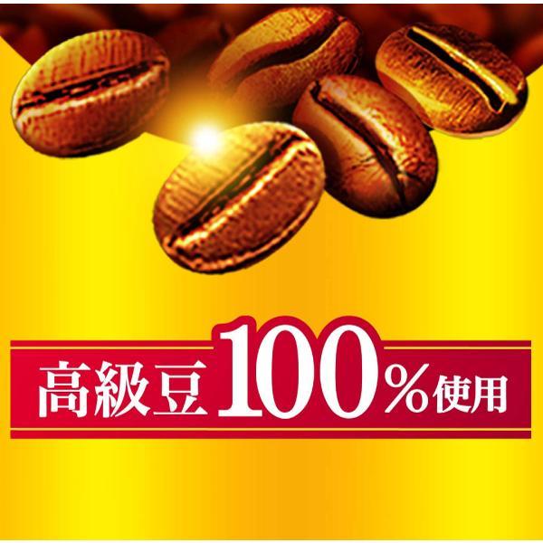 缶コーヒー ワンダ 金の微糖 185ml 30本 ポイント消化|quickfactory-annex|04