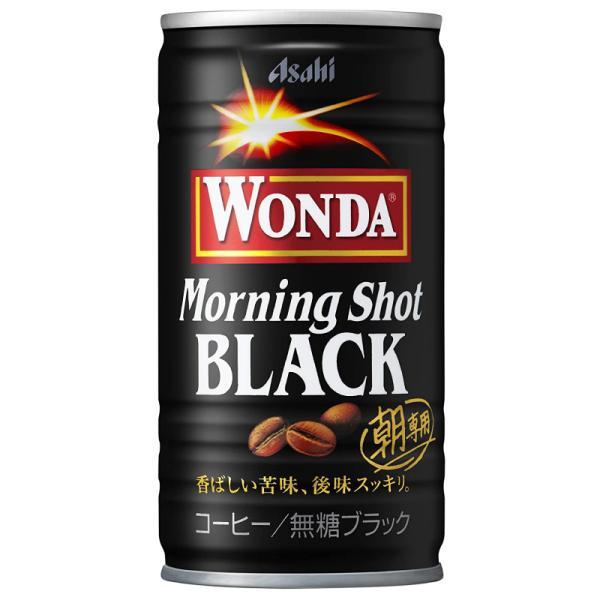 缶コーヒー ワンダ ブラック 無糖 185g 30本 ポイント消化|quickfactory-annex|02