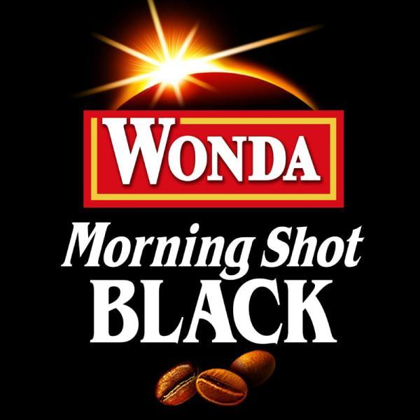 缶コーヒー ワンダ ブラック 無糖 185g 30本 ポイント消化|quickfactory-annex|03