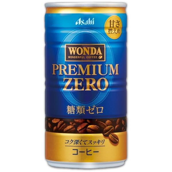 缶コーヒー ワンダ プレミアムゼロ 185g×30本 ポイント消化|quickfactory-annex|02
