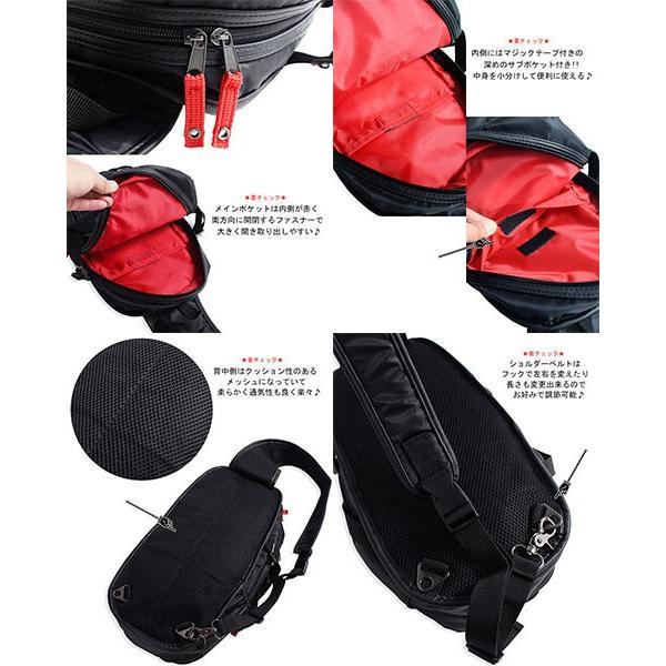 大きめ ミリタリーデザイン ビッグサイズ ボディバッグ メンズ  ショルダーバッグ BAG ワンショルダー