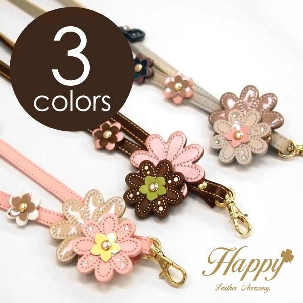 ネックストラップ レディース かわいい おしゃれ 名入れ無料 ネーム ハート 花 フラワー 日本製 革