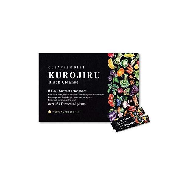 黒汁 ブラッククレンズ KUROJIRU|quo-shop