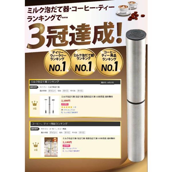 ミルク泡立て器 USB充電 ミルクフォーマー 電動泡立て器 泡立て器 電動 quo-shop 02