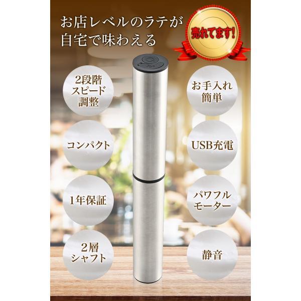 ミルク泡立て器 USB充電 ミルクフォーマー 電動泡立て器 泡立て器 電動 quo-shop 03