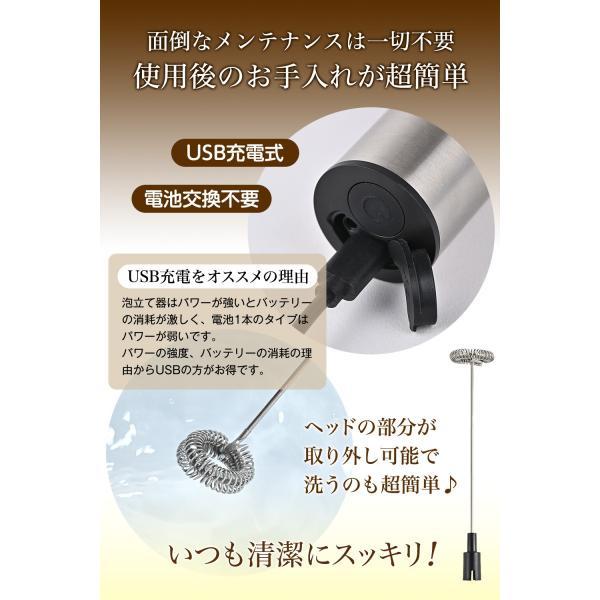 ミルク泡立て器 USB充電 ミルクフォーマー 電動泡立て器 泡立て器 電動 quo-shop 06