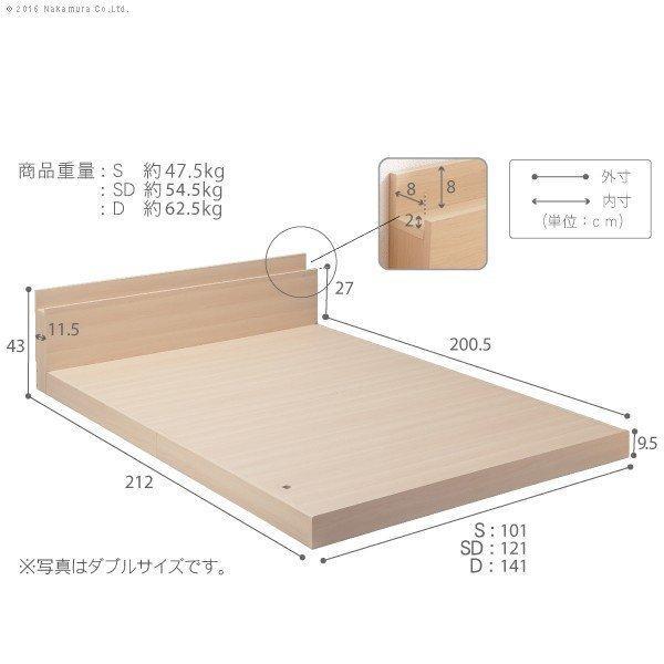 ベッド マットレス セミダブル フレーム 格安 セミダブルベッド サイズ 安い マットレス付き 子供 通気 コンパクト 木製 おしゃれ 子供部屋 連結 quoli 06