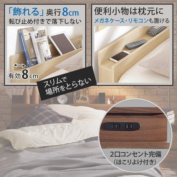 収納付きベッド セミダブル 大容量 安い セミダブルベッド ベッド フレーム 格安 収納 サイズ 収納付き  フレームのみ 木製 おしゃれ 子供部屋 子供 通気|quoli|04