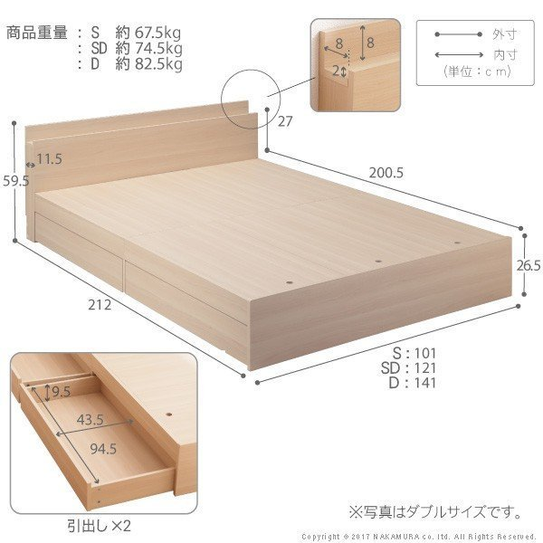 収納付きベッド セミダブル 大容量 安い セミダブルベッド ベッド フレーム 格安 収納 サイズ 収納付き  フレームのみ 木製 おしゃれ 子供部屋 子供 通気|quoli|06