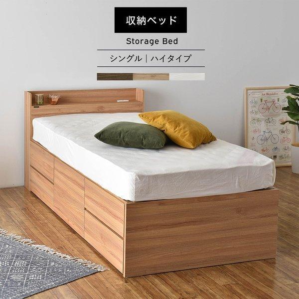 ベッド 収納付き  シングル 大容量 安い フレーム 格安 収納 サイズ 収納付きベッド シングルベッド フレームのみ 木製 おしゃれ 子供部屋 子供 通気|quoli