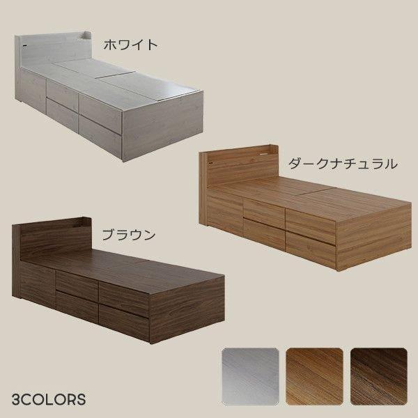 ベッド 収納付き  シングル 大容量 安い フレーム 格安 収納 サイズ 収納付きベッド シングルベッド フレームのみ 木製 おしゃれ 子供部屋 子供 通気|quoli|11