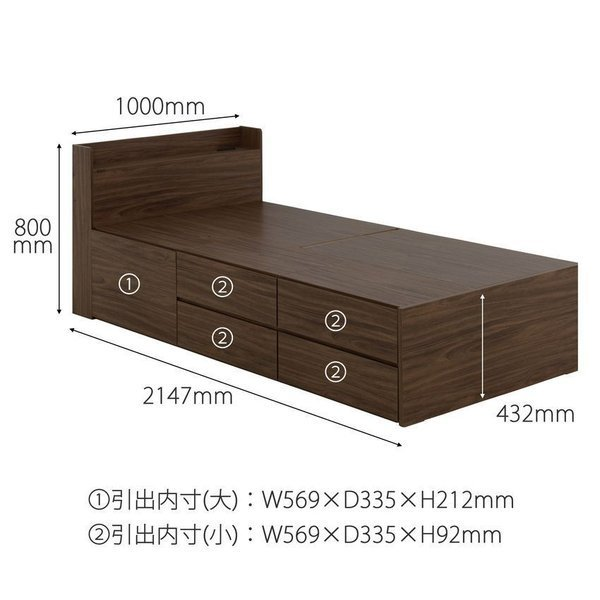 ベッド 収納付き  シングル 大容量 安い フレーム 格安 収納 サイズ 収納付きベッド シングルベッド フレームのみ 木製 おしゃれ 子供部屋 子供 通気|quoli|12