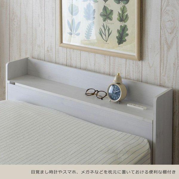 ベッド 収納付き  シングル 大容量 安い フレーム 格安 収納 サイズ 収納付きベッド シングルベッド フレームのみ 木製 おしゃれ 子供部屋 子供 通気|quoli|03