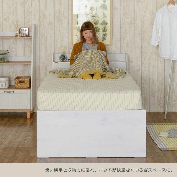 ベッド 収納付き  シングル 大容量 安い フレーム 格安 収納 サイズ 収納付きベッド シングルベッド フレームのみ 木製 おしゃれ 子供部屋 子供 通気|quoli|06