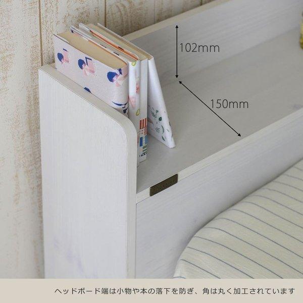 ベッド 収納付き  シングル 大容量 安い フレーム 格安 収納 サイズ 収納付きベッド シングルベッド フレームのみ 木製 おしゃれ 子供部屋 子供 通気|quoli|10