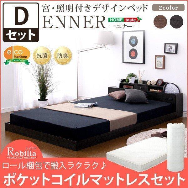 ベッド マットレス ダブル フレーム 格安 ダブルベッド サイズ すのこ 安い マットレス付き 子供 通気 コンパクト 木製 おしゃれ 子供部屋 quoli
