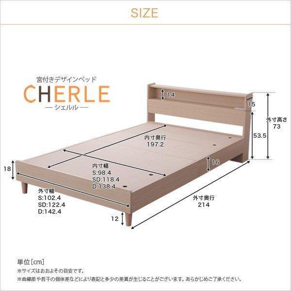 セミダブルベッド ベッド フレーム セミダブル 格安 サイズ すのこ 安い フレームのみ 子供 通気 コンパクト 木製 おしゃれ 子供部屋 ハイベッド|quoli|02