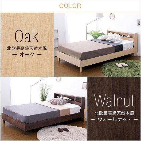 セミダブルベッド ベッド フレーム セミダブル 格安 サイズ すのこ 安い フレームのみ 子供 通気 コンパクト 木製 おしゃれ 子供部屋 ハイベッド|quoli|03