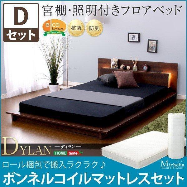 ダブルベッド マットレス ダブル ベッド フレーム 格安 サイズ すのこ 安い マットレス付き 子供 通気 コンパクト 木製 おしゃれ 子供部屋|quoli