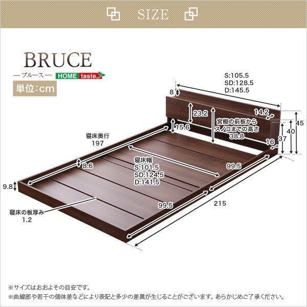 シングルベッド ローベッド シングル ベッド フレーム 格安 サイズ すのこ 安い フレームのみ 子供 通気 コンパクト 木製 おしゃれ 子供部屋|quoli|02