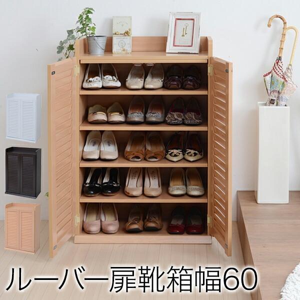 靴箱 カビ 対策