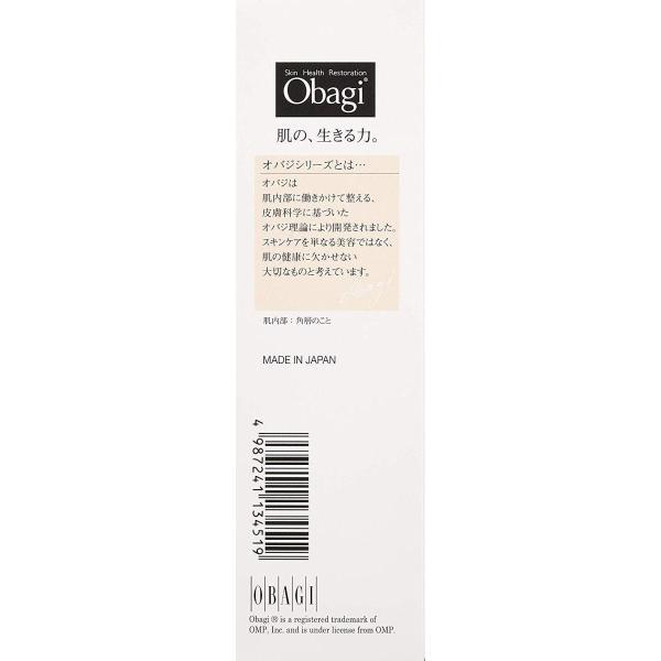 Obagi(オバジ) オバジ C20セラム(ピュア ビタミンC 美容液) 15ml r-ainet 05