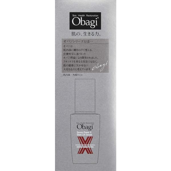 Obagi(オバジ) オバジ ダーマパワーX ステムリフト セラム(コラーゲン エラスチン 美容液) 50ml r-ainet 07