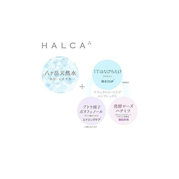 HALCA エッセンシャルローション(美容液水)|r-ainet|03