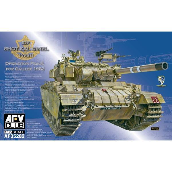 AFVクラブ 1/35 イスラエル国防軍 ショットカル ギメル ガリラヤ平和作戦 プラモデル FV35282|r-ainet