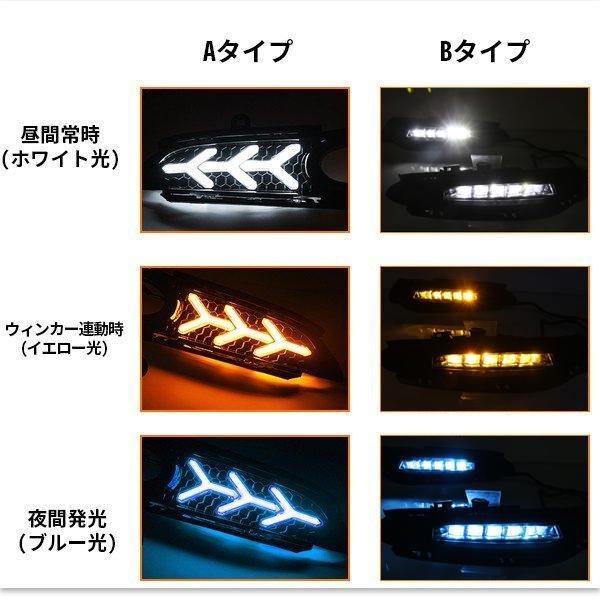 BZ290 VEZEL ヴェゼルベゼル ハイブリット カスタム電装パーツ LEDデイライト ウィンカー連動 2P|r-high|02