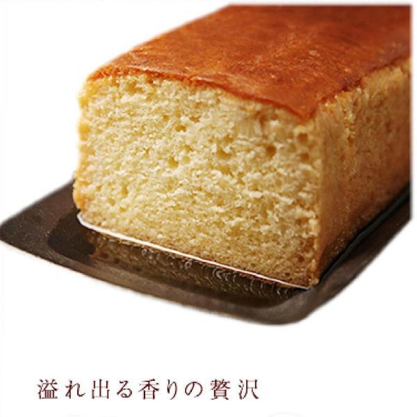 ギフトブランデーケーキパウンドケーキかすてら訳ありカステラ切り落としとのセット洋菓子焼き菓子スイーツ