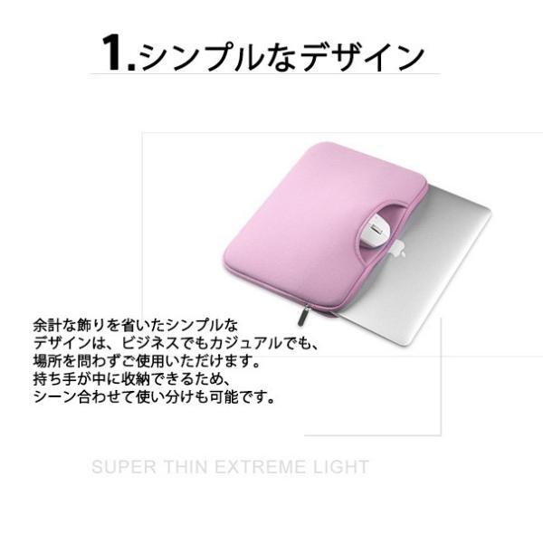 ノートパソコン ケース バッグ ノートPC  MacBook 就活 収納 軽量 13.3 15.6 インチ|r-lotus|03