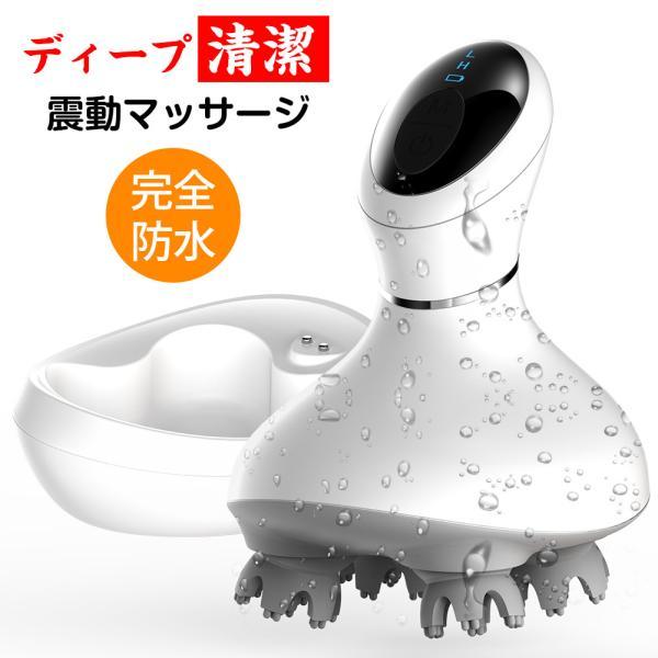  Youmay【唯一正規店】頭皮・ヘッドマッサージャー マッサージ器 最新振動版 正規品 スマート・…