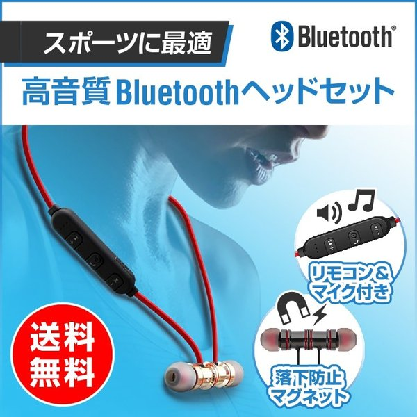 Bluetooth イヤホン ブルートゥース 4.1 ワイヤレス 高音質 iPhone スマホ イヤフォン 両耳  重低音|r-lotus