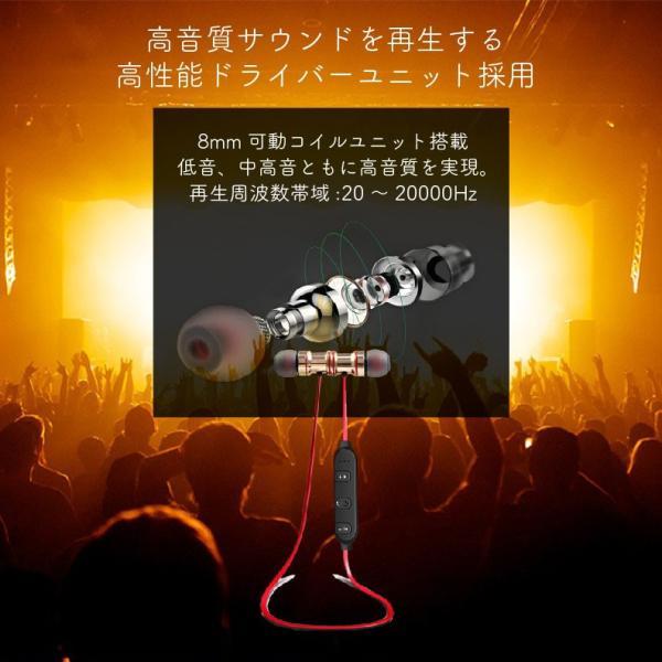 Bluetooth イヤホン ブルートゥース 4.1 ワイヤレス 高音質 iPhone スマホ イヤフォン 両耳  重低音|r-lotus|03