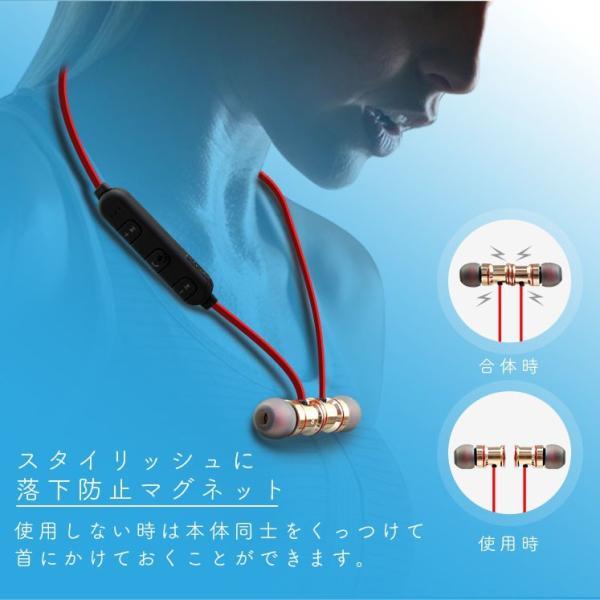 Bluetooth イヤホン ブルートゥース 4.1 ワイヤレス 高音質 iPhone スマホ イヤフォン 両耳  重低音|r-lotus|04