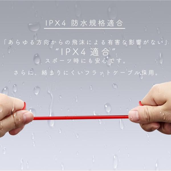 Bluetooth イヤホン ブルートゥース 4.1 ワイヤレス 高音質 iPhone スマホ イヤフォン 両耳  重低音|r-lotus|05