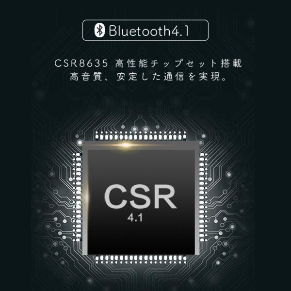 Bluetooth イヤホン ブルートゥース 4.1 ワイヤレス 高音質 iPhone スマホ イヤフォン 両耳  重低音|r-lotus|06