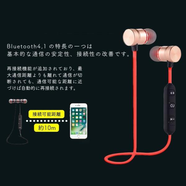 Bluetooth イヤホン ブルートゥース 4.1 ワイヤレス 高音質 iPhone スマホ イヤフォン 両耳  重低音|r-lotus|08