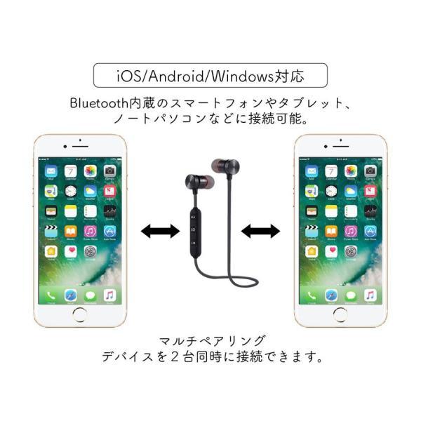 Bluetooth イヤホン ブルートゥース 4.1 ワイヤレス 高音質 iPhone スマホ イヤフォン 両耳  重低音|r-lotus|09