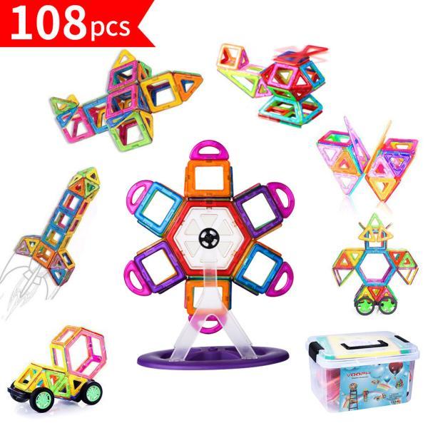 全国 FlyCreatマグネットブロック100ピース磁気おもちゃ子供女の子男の子マグネットおもちゃ磁石ブロック収納ケース付き