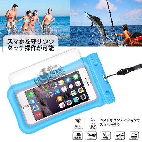 防水ケース スマホケース  防水カバー スマホカバー iPhone Xperia ケース プール 海|r-lotus|03